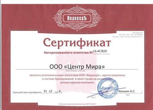 2017_diploma05