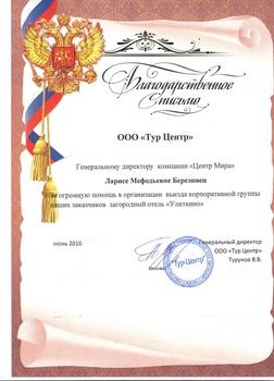 2017_diploma07